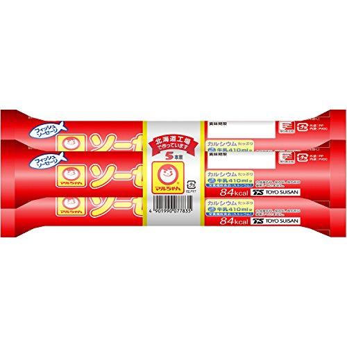 魚肉ソーセージの人気おすすめランキング20選【無添加で子供にも安心!】