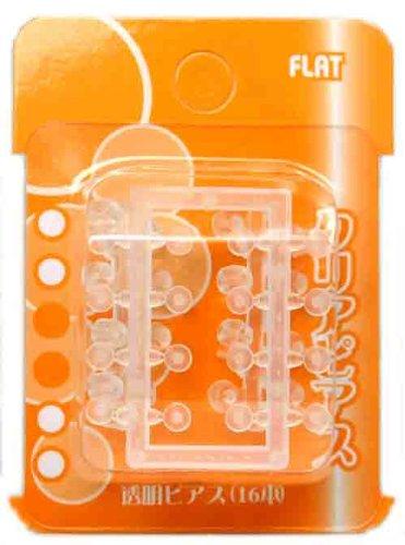 【目立たず使える】透明ピアスのおすすめ商品ランキング10選のサムネイル画像
