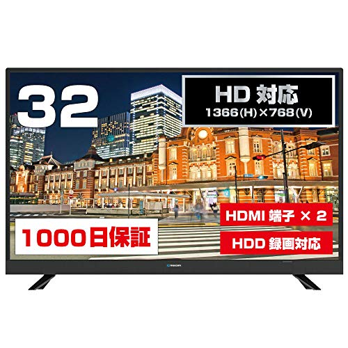 【全てがちょうど良い】32型テレビの人気おすすめランキング10選のサムネイル画像