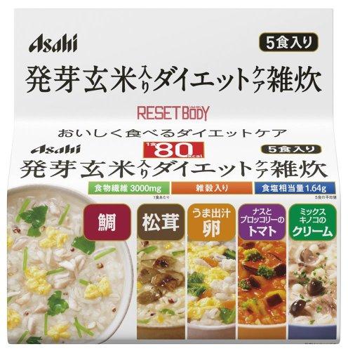 【美味しくて腹持ちも良い】置き換えダイエット人気おすすめランキング15選のサムネイル画像