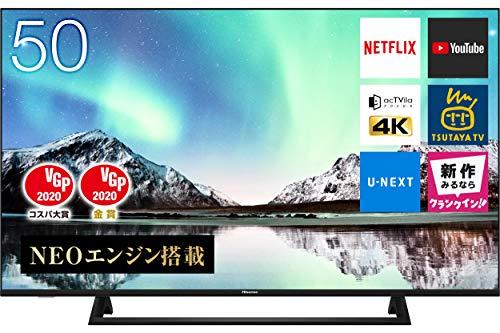 【2021年最新版】スマートテレビの人気おすすめランキング20選のサムネイル画像