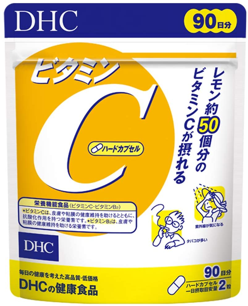 ビタミンCサプリメントの人気おすすめランキング20選【厳選比較】のサムネイル画像