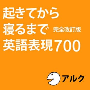 https://images-fe.ssl-images-amazon.com/images/I/51a-iuyKU%2BL.jpg