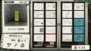 https://images-fe.ssl-images-amazon.com/images/I/51v-SMdl8iL.jpg