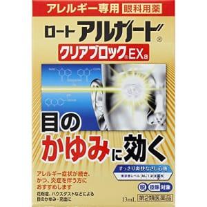 https://images-fe.ssl-images-amazon.com/images/I/618KVa24oiL.jpg