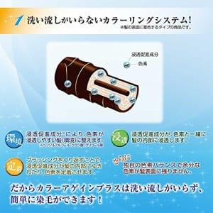 https://images-fe.ssl-images-amazon.com/images/I/61V-kQgWehL.jpg