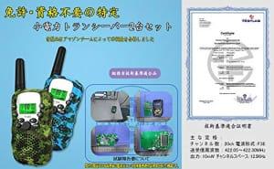 https://images-fe.ssl-images-amazon.com/images/I/51NPy0OHjnL.jpg