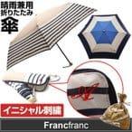 https://item-shopping.c.yimg.jp/i/g/kusunokishop_blow-1088