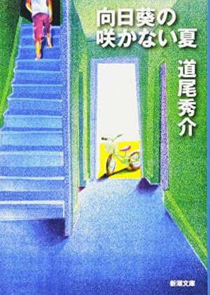 https://images-fe.ssl-images-amazon.com/images/I/61cm1sazhCL.jpg