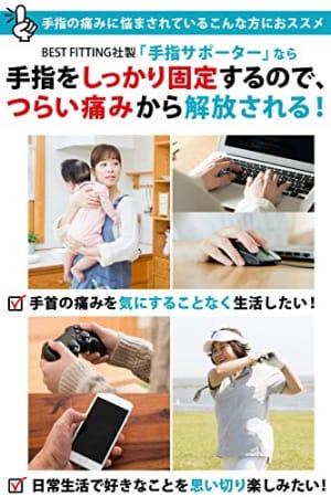 https://images-fe.ssl-images-amazon.com/images/I/51qoj%2BeZ%2BKL.jpg