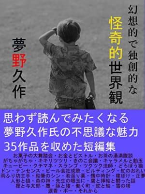 https://images-fe.ssl-images-amazon.com/images/I/51A77wA1JwL.jpg