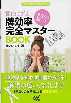 https://images-fe.ssl-images-amazon.com/images/I/51GQgXI4qwL.jpg