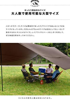 https://images-fe.ssl-images-amazon.com/images/I/51ANg4NaO0L.jpg