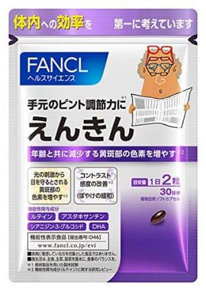 https://images-fe.ssl-images-amazon.com/images/I/519SkR9c7rL.jpg