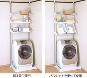 https://images-fe.ssl-images-amazon.com/images/I/51JD1seloKL.jpg