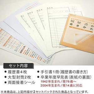 https://images-fe.ssl-images-amazon.com/images/I/51U4bZwOEcL.jpg