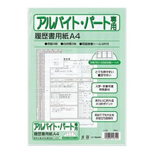 https://images-fe.ssl-images-amazon.com/images/I/51S1OHFR3gL.jpg