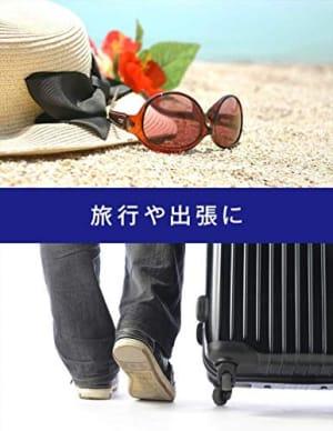 https://images-fe.ssl-images-amazon.com/images/I/51w6Gi7sMwL.jpg