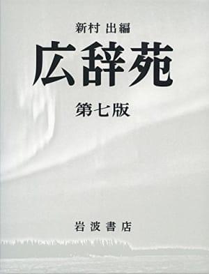 https://images-fe.ssl-images-amazon.com/images/I/51QvMF-q3DL.jpg