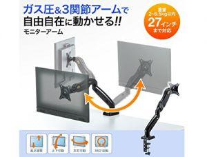 https://images-fe.ssl-images-amazon.com/images/I/51llHOXMtBL.jpg