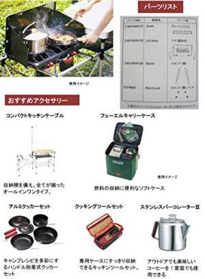 https://images-fe.ssl-images-amazon.com/images/I/517W9H94kwL.jpg