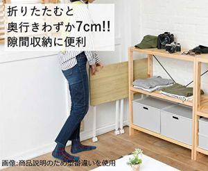 https://images-fe.ssl-images-amazon.com/images/I/513RLJKvFOL.jpg