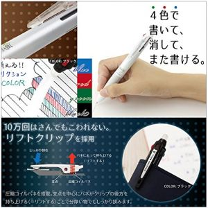 https://images-fe.ssl-images-amazon.com/images/I/61pB49Y3aFL.jpg