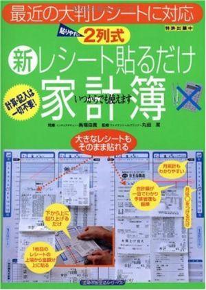 https://images-fe.ssl-images-amazon.com/images/I/518oc-6pAGL.jpg