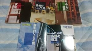 https://images-fe.ssl-images-amazon.com/images/I/41iLFDJ4NuL.jpg