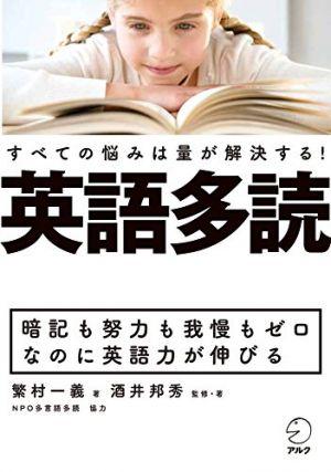 https://images-fe.ssl-images-amazon.com/images/I/519kb8ipjKL.jpg