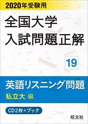 https://images-fe.ssl-images-amazon.com/images/I/51MGtTU40lL.jpg