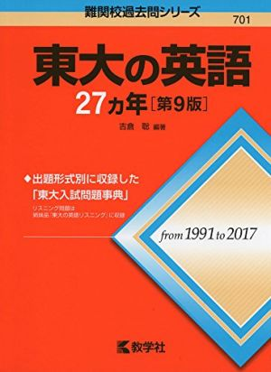 https://images-fe.ssl-images-amazon.com/images/I/5130rFmltNL.jpg