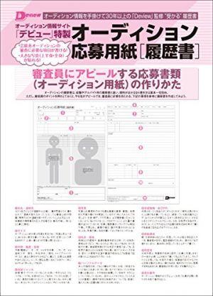 https://images-fe.ssl-images-amazon.com/images/I/51vzL4AB9tL.jpg