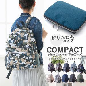 https://thumbnail.image.rakuten.co.jp/@0_mall/airyairy/cabinet/8943/8943/8943_25.jpg?_ex=128x128