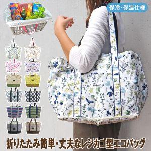https://thumbnail.image.rakuten.co.jp/@0_mall/atfirst/cabinet/bag_etc/okaimono_b/okaimonob_img1.jpg?_ex=128x128