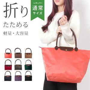 https://thumbnail.image.rakuten.co.jp/@0_mall/bagholic/cabinet/rmb/rmb-013-2019-01.jpg?_ex=128x128