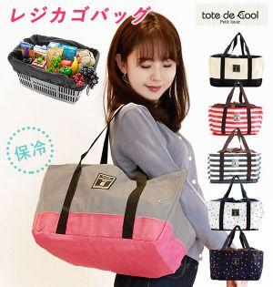 https://thumbnail.image.rakuten.co.jp/@0_mall/backyard/cabinet/main04/totedecool01.jpg?_ex=128x128