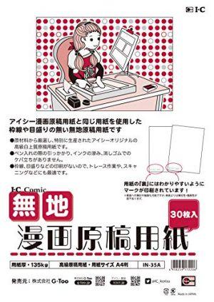 https://images-fe.ssl-images-amazon.com/images/I/51c-9H3MAXL.jpg