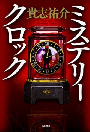 https://images-fe.ssl-images-amazon.com/images/I/51TRlRcRalL.jpg