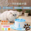 https://thumbnail.image.rakuten.co.jp/@0_mall/kurashiplushonkan/cabinet/00004/ck0195-ck0197-1.jpg?_ex=128x128