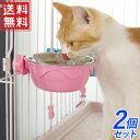 https://thumbnail.image.rakuten.co.jp/@0_mall/kirara2/cabinet/n-shohin/10136866s.jpg?_ex=128x128