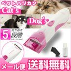 https://item-shopping.c.yimg.jp/i/g/w-yutori_4950404010906-m