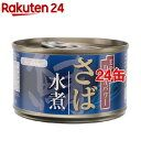 https://thumbnail.image.rakuten.co.jp/@0_mall/rakuten24/cabinet/440/22440.jpg?_ex=128x128