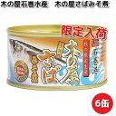 https://thumbnail.image.rakuten.co.jp/@0_mall/kcm-onlineshop/cabinet/kinoya/4941512100184x6-2.jpg?_ex=128x128