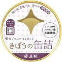 https://thumbnail.image.rakuten.co.jp/@0_mall/lw-hana/cabinet/06726622/06779859/imgrc0073443409.jpg?_ex=128x128