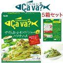 https://thumbnail.image.rakuten.co.jp/@0_mall/furusato-megumi/cabinet/saba-pasuta2-1.jpg?_ex=128x128