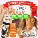 https://item-shopping.c.yimg.jp/i/g/shopao_4589770390055