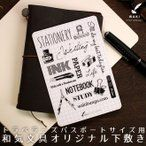 https://item-shopping.c.yimg.jp/i/g/bunguya_wk-0015