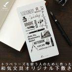 https://item-shopping.c.yimg.jp/i/g/bunguya_wk-0013