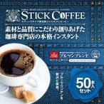 https://item-shopping.c.yimg.jp/i/g/sawaicoffee_stccafe50-bmb